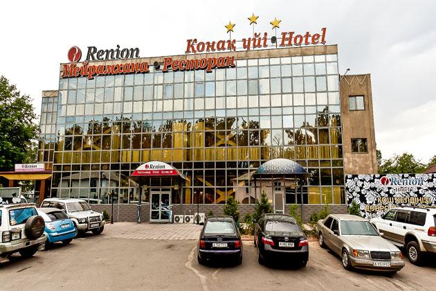 Гостиница Renion | Гостиницы Алматы