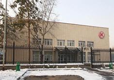 Гостиница Кайрат | Гостиницы Алматы