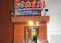 Гостиница Салем | Гостиницы Алматы