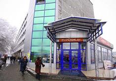Гостиница Туркестан | Гостиницы Алматы