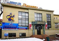 Гостиница Зылиха | Гостиницы Алматы